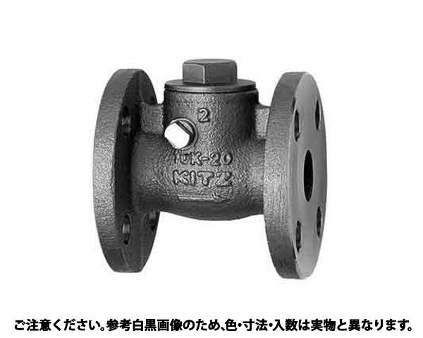 """チャッキバルブ(UOB 規格(80A(3"""") 入数(1)"""