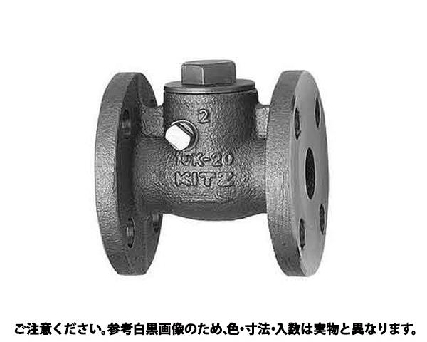 チャッキバルブ(UOBM 規格(40A(1