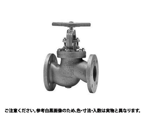 グローブV 10UPAM 規格(50A(2