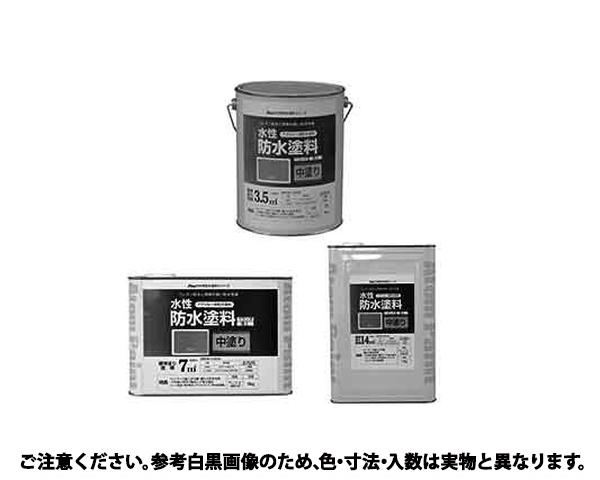 ボウスイトリョナカヌリグレー 規格(4KG(アトム) 入数(1)