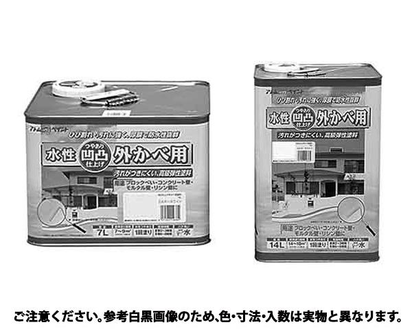 オウトツソトカベ(ホワイト 規格(14L(アトム) 入数(1)