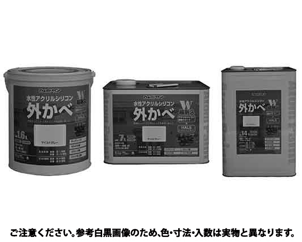 アクリルソトカベ(ホワイト 規格(7L(アトム) 入数(1)
