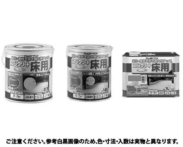 スイセイコンクリユカ(ホワイト 規格(7L(アトム) 入数(1)