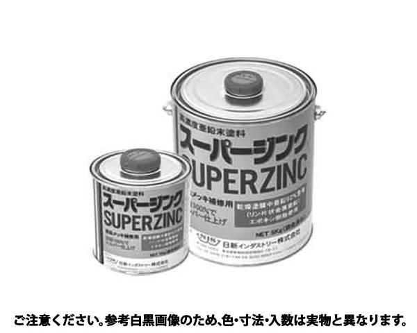 スーパージンク(ハケヌリ 規格(5KG) 入数(1)