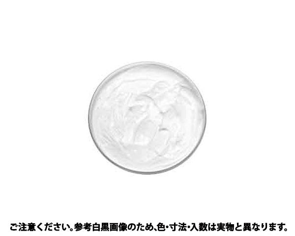 スミテックF950 規格(100G) 入数(1)