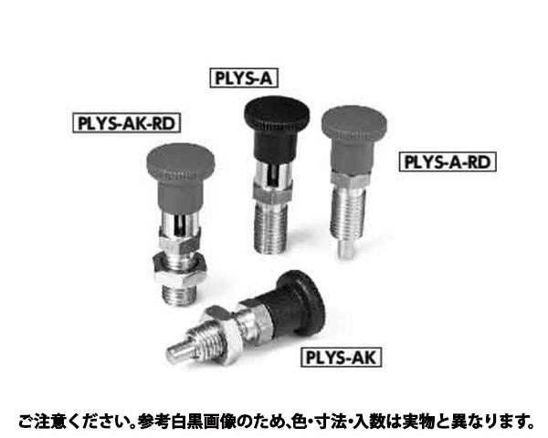 PLYS-12-15-A 規格((1イリ) 入数(1)