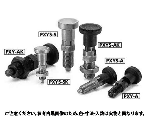 PXYS-10-S 規格((1イリ) 入数(1)