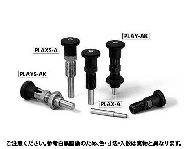 PLAXS-12-15-AK 規格((1イリ) 入数(1)