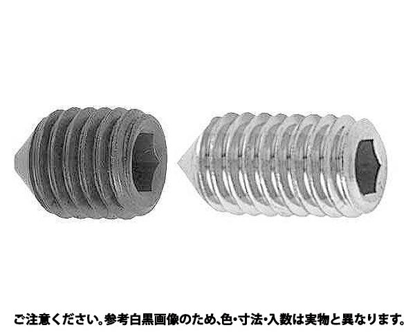 ステンHS(UNC(トガリサキ 材質(ステンレス) 規格(1/4-20X3/8) 入数(100)