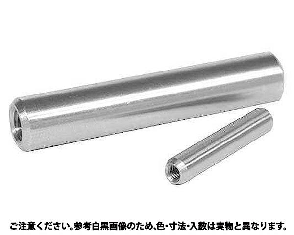ウチネジツキヘイコウピンH7 材質(ステンレス) 規格(10X40) 入数(50)