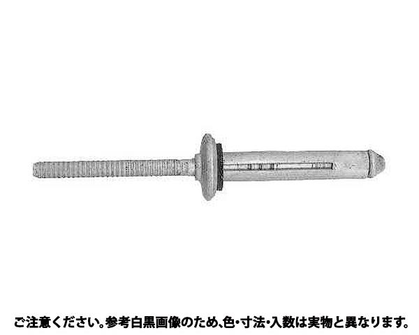 トリファームリベット 規格(TF04-610W) 入数(1000)