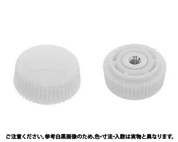 ナイロンケショウナット(シロL1 材質(黄銅) 規格(M4) 入数(200)