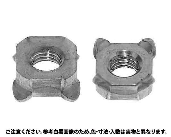 4カクウエルドセンターロックN 材質(ステンレス) 規格(M5(9X4) 入数(1600)