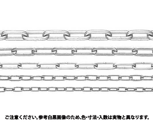 チェーン(A(25メーター 材質(ステンレス) 規格(2.5-A) 入数(1)