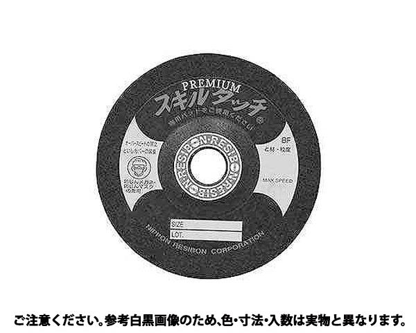スキルタッチP SKLP46 規格(100X3.8X15) 入数(25)