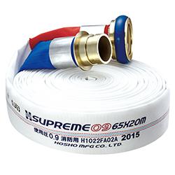 【2019年製】報商制作所 スプリーム 屋外消火栓ホース 65A×20m 0.9MPa 町野式 型式適合評価合格品(国家検定品)