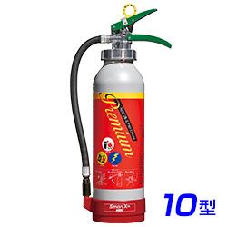 【2020年製】日本ドライ NDCプレミア90-3.5K414 ABC粉末消火器 10型 加圧式 (アルミ製)掛金対応品 ※リサイクルシール付