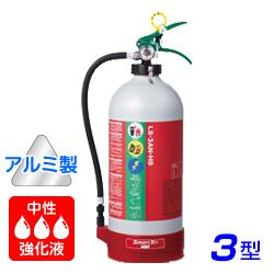 【消火器の事なら当店にお任せください。お買物合計11,000円以上で送料無料】 【2021年製】日本ドライ 点検報告 おたすけ丸 LS-3AN-HS 中性強化液 消火器 蓄圧式 ※リサイクルシール付