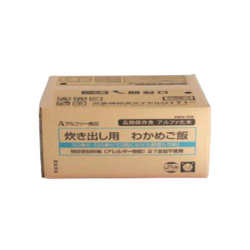 災害救助用アルファ化米(わかめご飯)50食タイプ