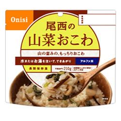 尾西食品 アルファ米 山菜おこわ 100g 50食