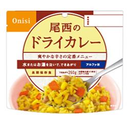 尾西食品 アルファ米 ドライカレー 100g 50食