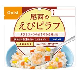 尾西食品 アルファ米 えびピラフ 100g 50食