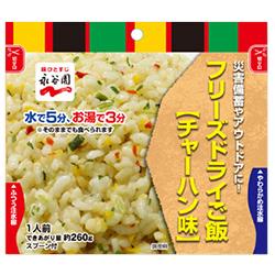 永谷園 フリーズドライご飯 チャーハン味 85g 50食