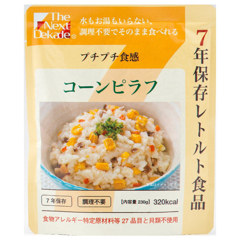 The Next Dekade 7年保存レトルト食品 コーンピラフ 50袋入リ