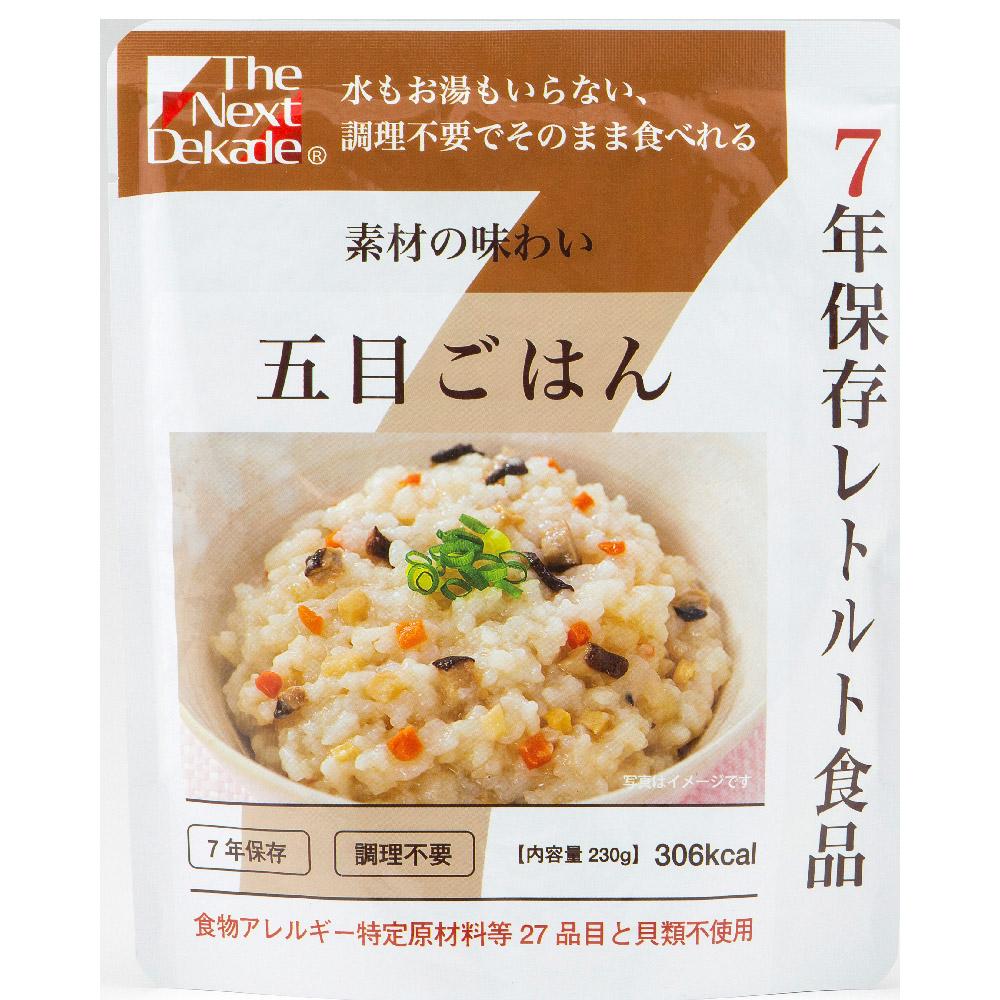 The Next Dekade 7年保存レトルト食品 五目ご飯 50袋入り