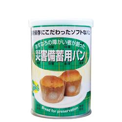 災害備蓄用パン(黒豆味)24缶(1ケース)