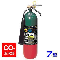 【2019年製】ハツタ CG-7 二酸化炭素 消火器7型 ※リサイクルシール付