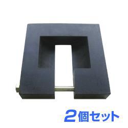 昭電 - キャストップ CST-S(角型)2個入