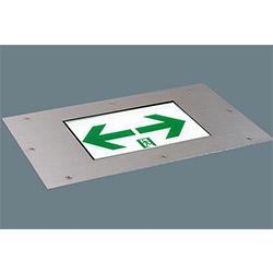 FA10386LE1 パナソニック LED誘導灯 片面型(床埋込型一般型) C級(10形)
