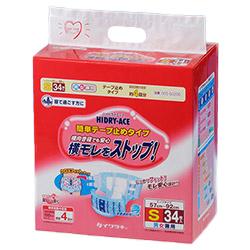 紙おむつ(完全立体パンツタイプ) S34枚 ×3入