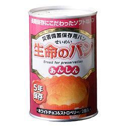 生命のパン あんしん - ホワイトチョコ&ストロベリー