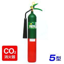 【2020年製】日本ドライ NC-5(II) 二酸化炭素 消火器 ※リサイクルシール付
