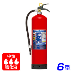 【2020年製】モリタ宮田 ハイパーミストN NF6 中性強化液消火器 6型 蓄圧式 ※リサイクルシール付