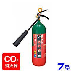 消火器の事なら当店にお任せください 超定番 お買物合計11 000円以上で送料無料 セール商品 2021年製 ヤマト YC-7XII 7型 消火器 二酸化炭素 ※リサイクルシール付 蓄圧式