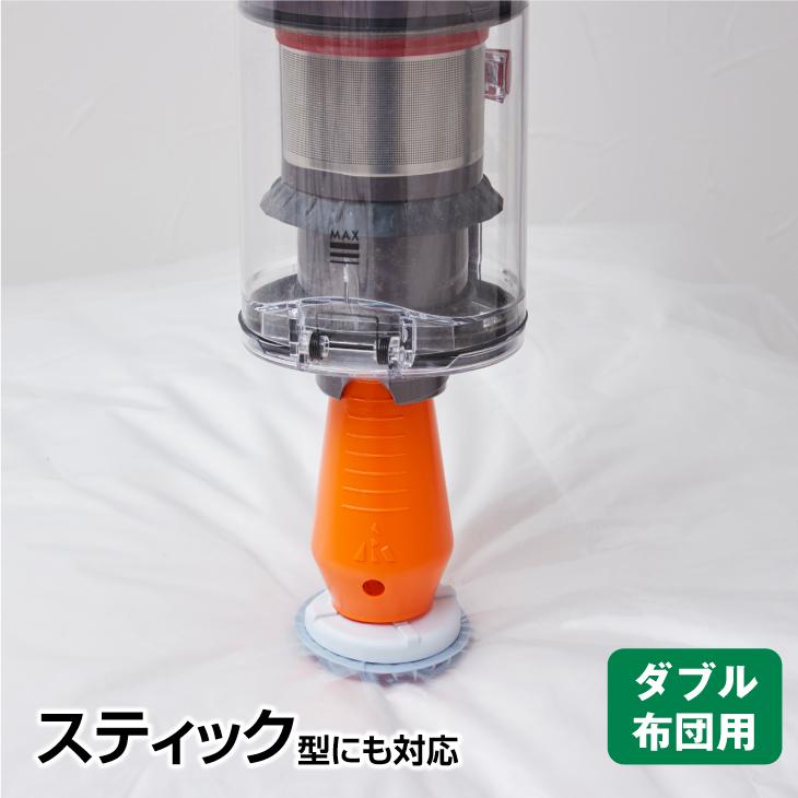 キャニスター型タイプ掃除機にも使用OK アール コードレス スティック型掃除機対応 ダブル布団圧縮袋 特価キャンペーン 90×130cm海外製掃除機にも対応 圧縮 特価キャンペーン 袋 ふとん 布団圧縮 毛布