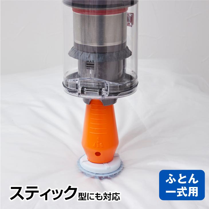 キャニスター型タイプ掃除機にも使用OK アール コードレス 割引も実施中 スティック型掃除機対応 ふとん一式圧縮袋 150×100cm海外製掃除機にも対応 海外並行輸入正規品 毛布 圧縮 袋 ふとん 布団圧縮