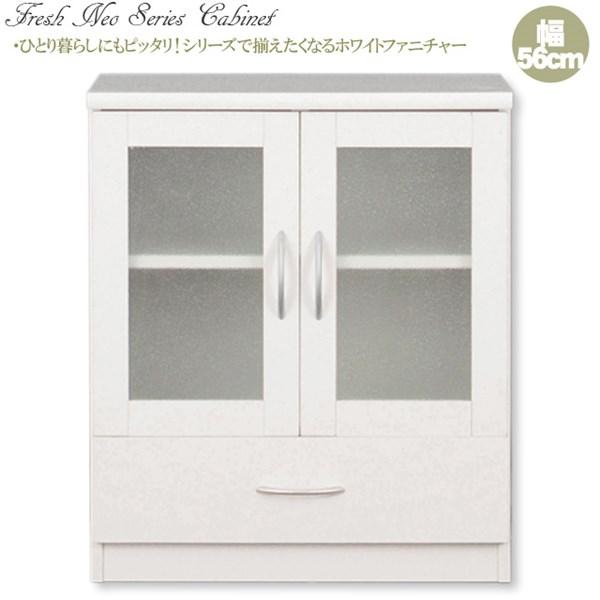 魅せる収納・シリーズで揃えたくなる憧れまぶしいホワイト!食器棚としても使えるガラス戸付キャビネット(引出し1杯)【ホワイト】