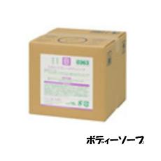 【業務用】【ボディソープ】自然にやさしいボディソープ 18L【フェニックス】【送料無料】