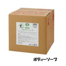 【業務用】【ボディソープ】ミオボディソープ 18L【フェニックス】【送料無料】