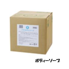 【業務用】【ボディソープ】アラ!ボディソープ 18L【フェニックス】【介護用品シリーズ】【送料無料】