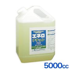 エネロナチュレプロ コンク 5000CC トリガースプレー容器付き【ぬいぐるみ・ベビーカー・チャイルドドシートの洗浄に】【業務用】