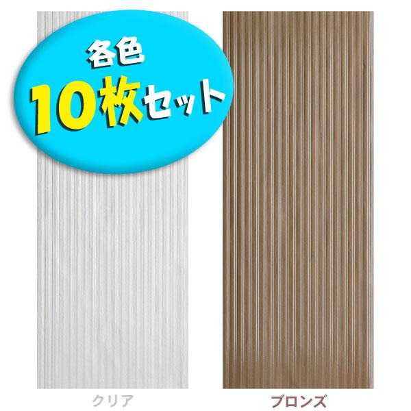 【10枚セット】波板NIPC607Eクリア・ブロンズ【アイリスオーヤマ】【送料無料】 [cpir]