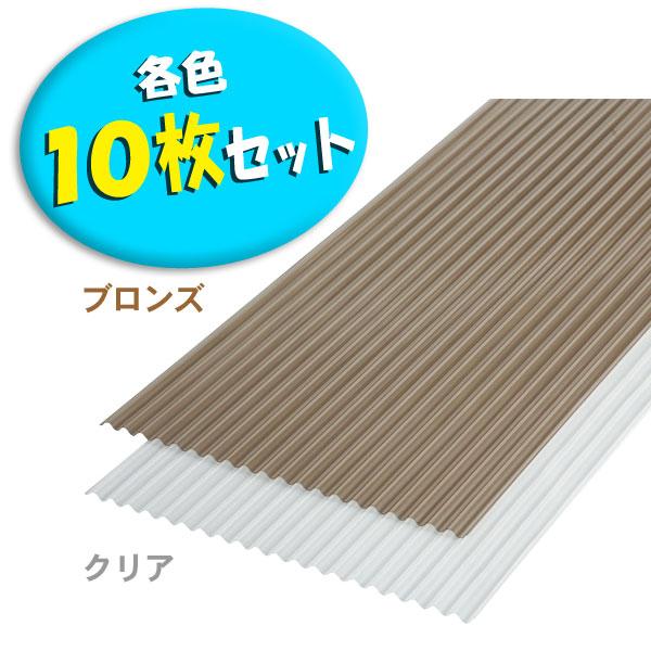【10枚セット】波板NIPC-607クリア【アイリスオーヤマ】【送料無料】 [cpir]