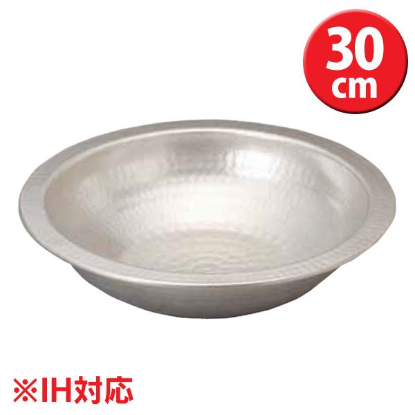 アルミ 電磁用 うどんすき(白仕上げ) 30cm QUD0902【TC】【en】【送料無料】