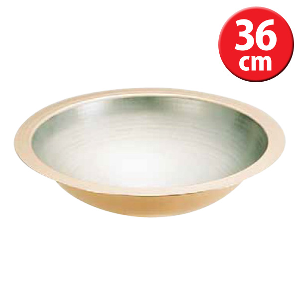 SA 銅 うどんすき鍋(槌目入) 36cm QUD03036【TC】【en】【送料無料】
