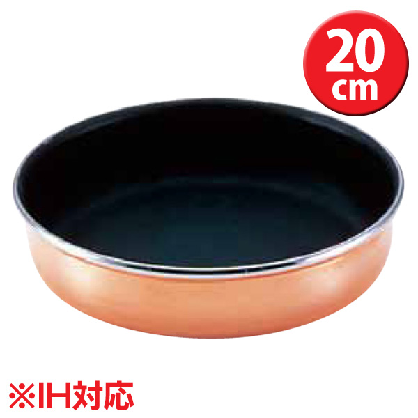 ロイヤル クラデックス 銅メッキすきやき鍋 CQS-200C 20cm QSK54【TC】【en】【送料無料】